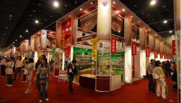 نمایشگاه های ایوو Yiwu