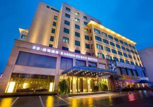 hotelImageFul 300x210 - هتل های ایوو