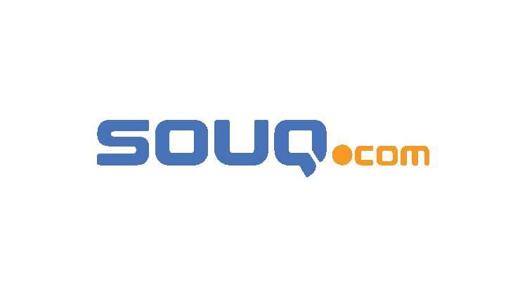 خرید از سوق | souq.com