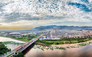 travel 300x188 - اولین سفر به ایوو Yiwu