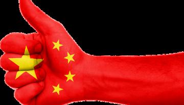 سختگیری جدید سفارت چین برای دریافت ویزای چین