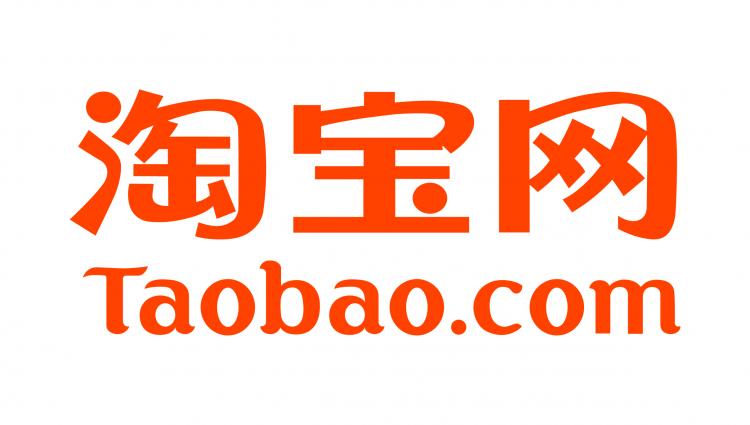 درباره تائوبائو | taobao