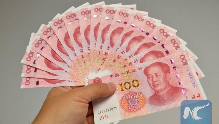 یوان چینی برای ارز ذخیره ای افریقا