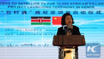 چین متعهد به حمایت مداوم از برنامه توسعه کنیا است