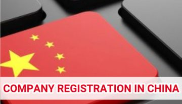 ثبت شرکت در کشور چین