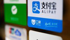 خدمات پرداخت Alipay