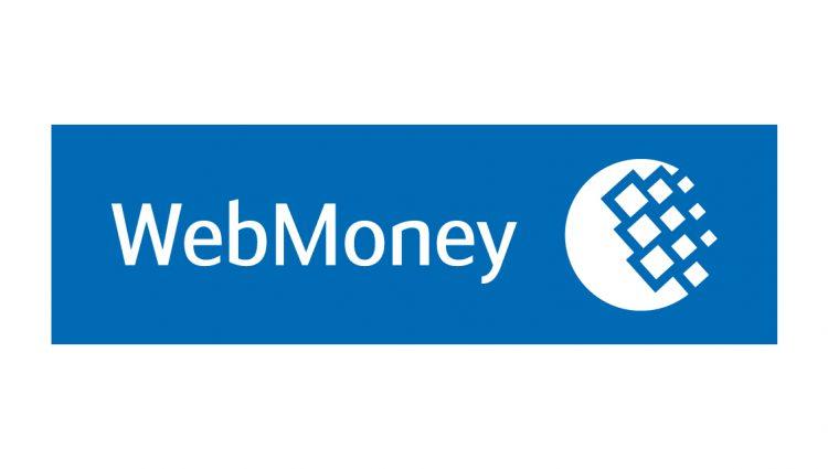 درباره وب مانی – WebMoney