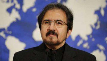 محکومیت حمله به سرکنسولگری ایران در بصره