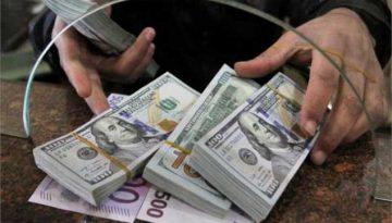 توافق دوجانبه ملاک تعیین نرخ ارز