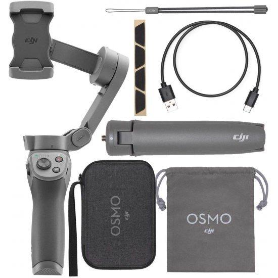 offroadbazar dji osmo mobile 3 combo 1 550x550 1 - گیمبال DJI Osmo Mobile 3   gimbal